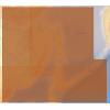 Карта глубин - Острова Хоккайдо и Сахалин